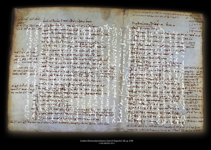 Codex Hierosolymitanus Sancti Sepulcri 36, p. 539 (c) Palamedes 2013
