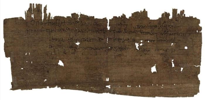 (c) Österreichische Nationalbibliothek | Papyrusmuseum